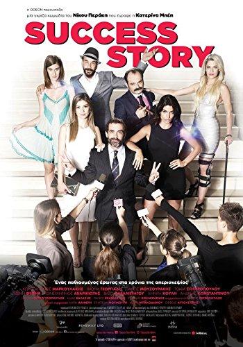 Success Story (2017)