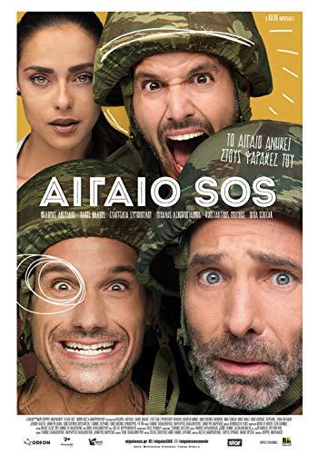 Aigaio SOS (2018)