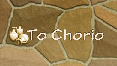 To Chorio Traditional Houses Logo