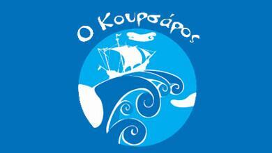 Koursaros Fish Tavern Logo
