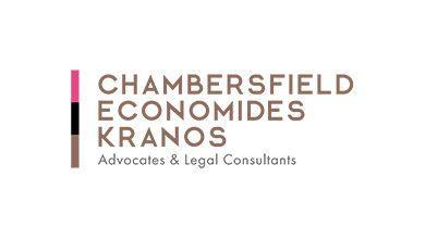 Chambersfield Economides Kranos Logo