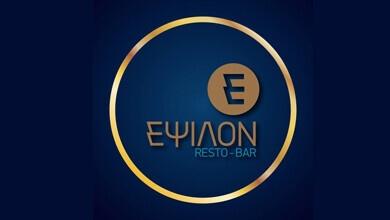 Epsilon Resto Logo