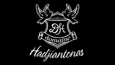 Hadjiantonas Winery Logo