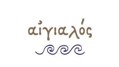 Aeyialos Seafood Restaurant Logo