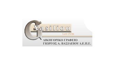 George A. Vasiliou LLC Logo