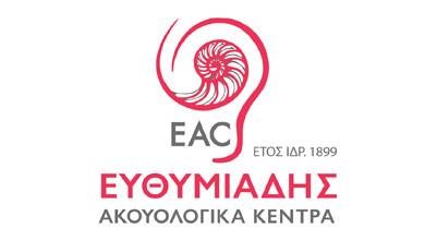 Euthymiades Audiology Centre Ltd Logo