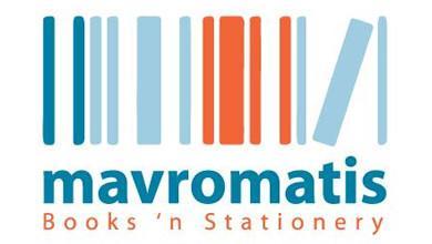 Mavromatis Bookshops Logo