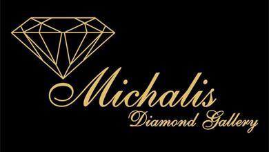 Michalis Diamond Gallery Logo