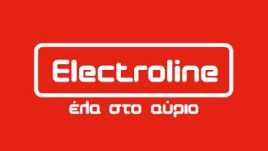 Electroline Logo