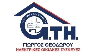 George Theodorou Home Electrical Appliances Logo