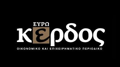 Eurokerdos Logo