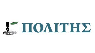 Politis On Line Logo