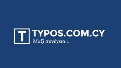 Typos News Logo