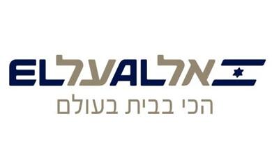 El Al -Israel Logo
