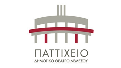 Pattichion Theatre Logo