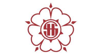 Heritage School Limassol Logo