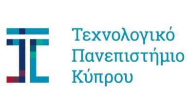 Cyprus University of Technology Logo