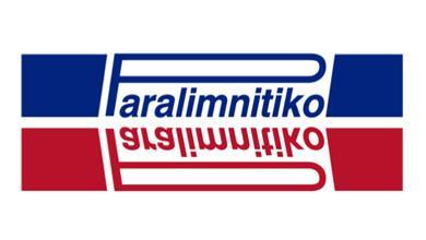 Paralimnitiko Logo