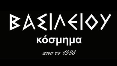 Vasiliou Kosmima Logo