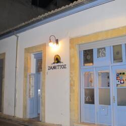 Zanettos Tavern