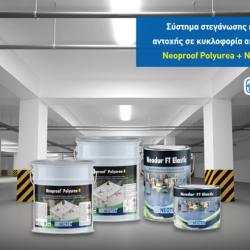 Nikonikkos Home Improvement Waterproofing Paints