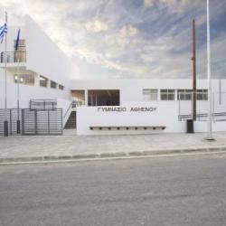Athienou High School