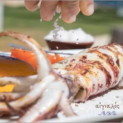 Aeyialos Fish Tavern Cuttlefish