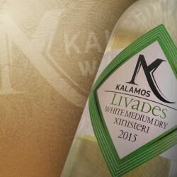 Kalamos Livades Medium Dry Xinisteri
