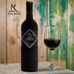 Kalamos Winery Gerani Maratheftiko Red Dry Wine