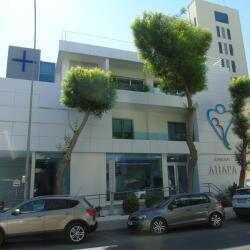 Ledra Clinic Front Elevation