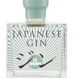 Cambridge Japanese Gin