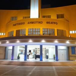 Pattihio Limassol Municipal Theatre