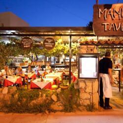 Mandra Restaurant