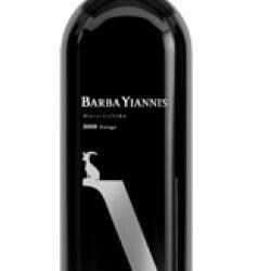 Vouni Panayia Wines Barba Yiannis Maratheftiko