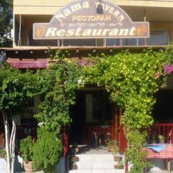 Nama Restaurant