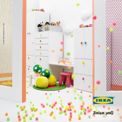 IKEA Cyprus - Children Furniture
