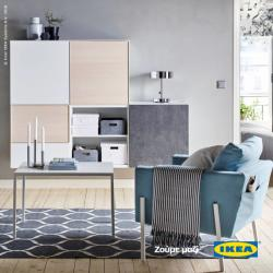 IKEA Cyprus - Modern Living Room Storage Can