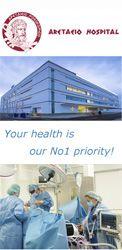 Areteion Hospital