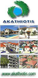 Akathiotis
