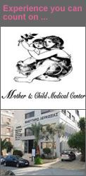 Mother & Child Medical Center