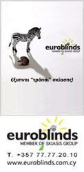 Euroblinds 01092010
