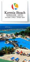 Kermia Beach Hotel