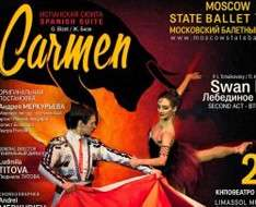 """Cyprus Event: """"Carmen"""" - Moscow State Ballet (Lemesos)"""