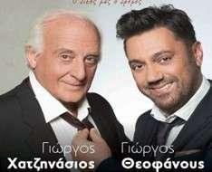 Cyprus Event: Giorgos Theofanous & Giorgos Hatzinasios (Lefkosia) (Nicosia - Jul 2017 )