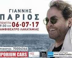 Cyprus Event: Yiannis Parios Concert (Lefkosia)