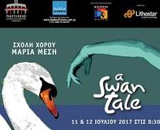 Cyprus Event: A Swan Tale