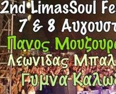 Cyprus Event: 2nd LimasSoul Festival - Mouzourakis, Balafas, Gymna Kalodia
