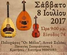 Traditional music feast in Linou - Solea Valley
