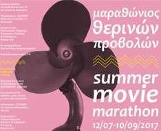 Summer Movie Marathon 2017