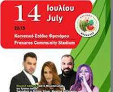 Cyprus Event: 11th Pancyprian Cultural Watermelon Festival 2017